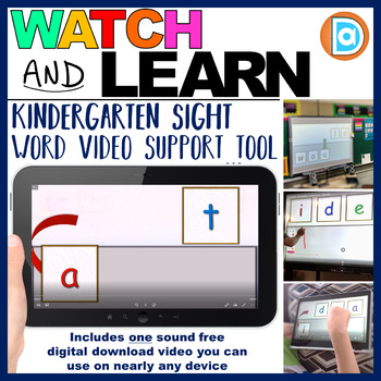 Differentiated Sight Word Resource | Video | Kindergarten and 1st Grade | At