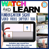 Kindergarten RTI  |  Sight Word Support Video Resource  |  At