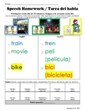 Differentiated Speech Homework for Plurals Levels AA-A-B-C