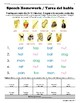 Differentiated Speech Homework for Short Vowels Levels A-B-C (English/Spanish)