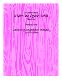Differentiated Speed Drill Bundle (Mixed Addition and Subtraction Facts)