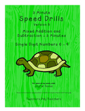 Differentiated Speed Drill Version B (Mixed Addition and Subtraction Facts)