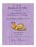 Differentiated Speed Drill Version D (Mixed Addition and Subtraction Facts)