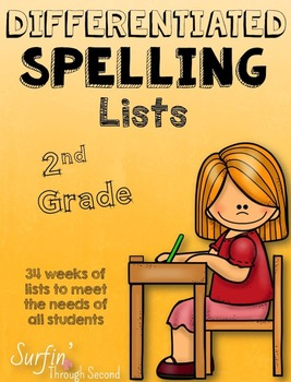 Differentiated Spelling Lists For Second Grade