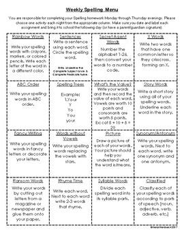 Differentiated Spelling Menu FREEBIE