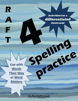 Differentiated Spelling Practice