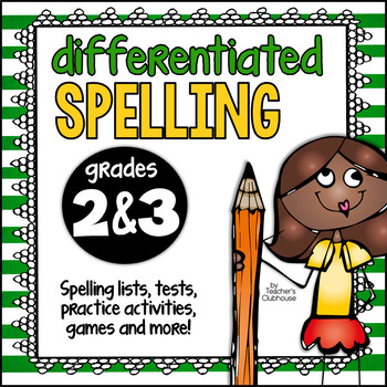 Differentiated Spelling For 2nd 3rd Grade