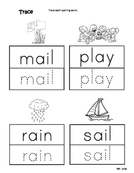 Differentiated Spelling/Phonics Practice 18 - words with ai and ay