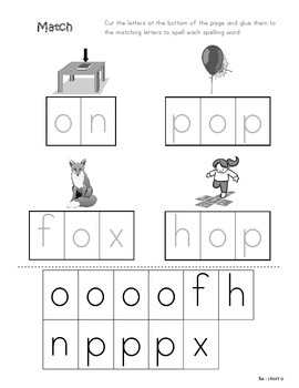 Differentiated Spelling/Phonics Practice 08 - short o