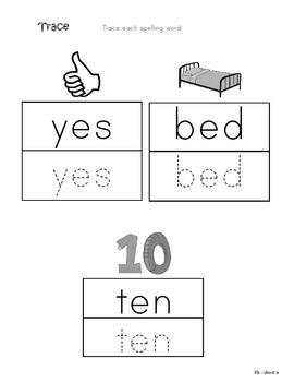 Differentiated Spelling/Phonics Practice 09 - short e