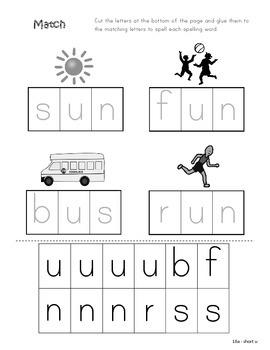 Differentiated Spelling/Phonics Practice 10 - short u