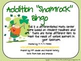 Differentiated St. Patrick's Addition Bingo