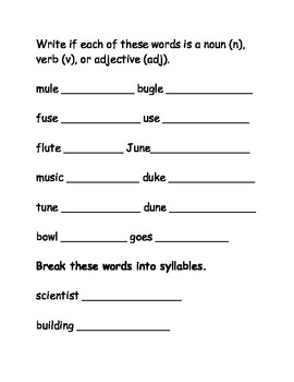 Differentiated, Standards Based Spelling Packet