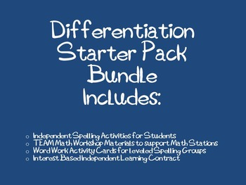 Differentiated Starter Pack Bundle