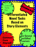 Differentiated Story Element Novel Tasks for Regular Ed and Gifted Students