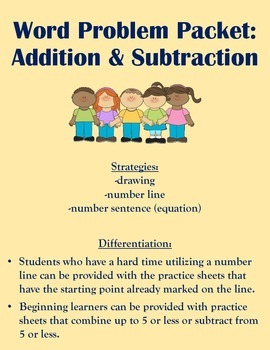 Differentiated Story Problem Packet - Add & Subtract