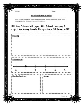 Differentiated Subtraction Story Problems