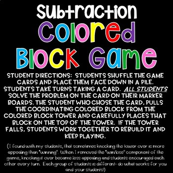 Differentiated Subtraction Colored Block Game Cards