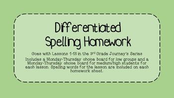 Differentiated Third Grade Journey's Spelling Homework Les
