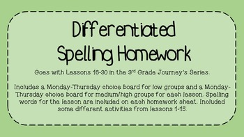 Differentiated Third Grade Journey's Spelling Homework Les