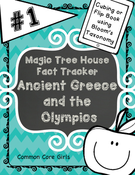 Summer Olympics:Magic Tree House Fact Tracker Flip Book or Cube- Blooms Taxonomy