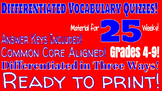 Differentiated Vocabulary Quizzes!  Common Core Aligned!