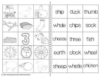 Differentiated Word/Picture Digraph Sort!
