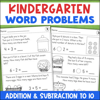 Addition and Subtraction WORD PROBLEMS Kindergarten Math Differentiated