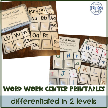 Differentiated Word Work Centers for ECE, Kinder or Special Needs