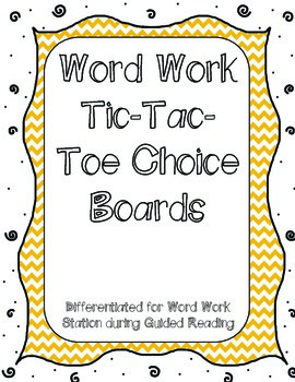 Differentiated Word Work Choice Boards