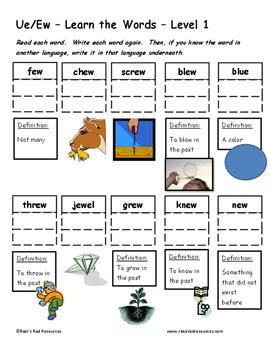 Differentiated Word Work & Vocabulary Packet - Dipthongs - Ew/Eu