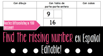 Differentiated Workmats: Find the Missing Number en Español