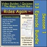 A Differentiated Bundle, Quiz, Ans for Magic School Bus - Rides Again * Season 1