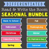 Differentiated Read & Write the Room {Seasonal BUNDLE}