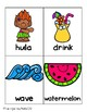 Differentiated Writing Center Kindergarten May: Beach Trolls