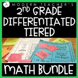 Math Activities BUNDLE 2nd Grade Differentiated