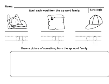 Differentiated ap word family spelling worksheet