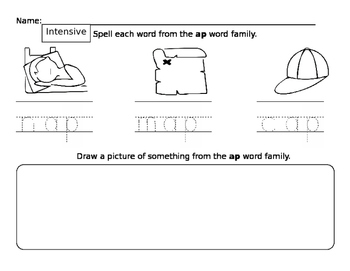 Differentiated ap word family spelling worksheet