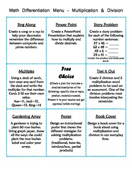 Differentiated Math Menu - Multiplication and Division