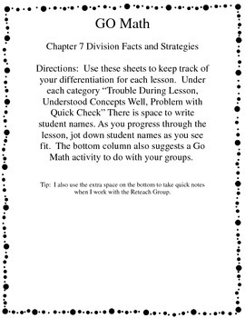 Differentiation Organizer for Go Math Grade 3 Ch 7 Division Facts and Strategies