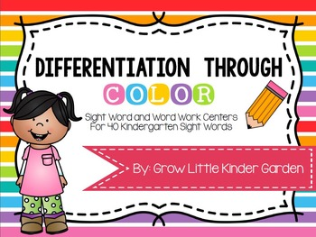 Differentiation Through Color: A Sight Word / Word Work Center for K