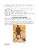 Differing Views of World War I DBQ
