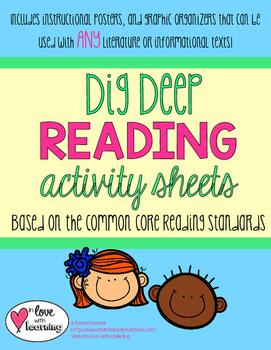 Dig Deep Reading Activity Sheets