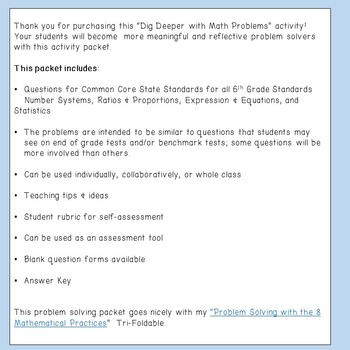 Dig Deeper Math Problems Bundle  All 6th Grade Math Standards Included