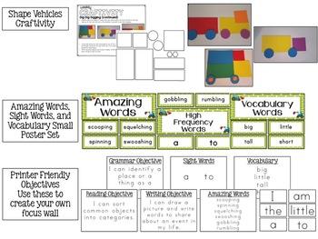 dig dig digging kindergarten reading street unit 1 week 6 tpt. Black Bedroom Furniture Sets. Home Design Ideas