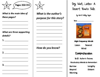 Dig Wait Listen A Desert Toad's Tale Trifold - Treasures 2nd Grade Unit 6 Week 1