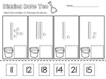 Digging Base Ten Blocks (FREEBIE)