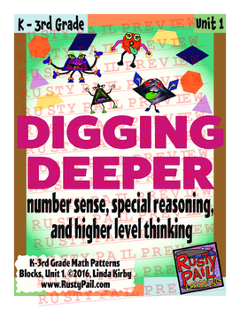 Digging Deeper Math: Pattern Blocks Math - Unit 1 (K-3rd Grades)