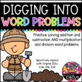 Digging Into Word Problems (Virginia SOLs 3.3b, 3.4b, 3.4d)