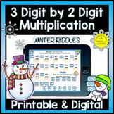 Digital 3 Digit by 2 Digit Multiplication Riddles   Digita